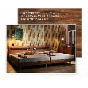 【ポイント10倍】すのこベッドシングル【Mowe】【フレームのみ】ウォルナットブラウン棚・コンセント付デザインすのこベッド【Mowe】メーヴェ