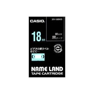 【ポイント10倍】(業務用30セット)カシオCASIOラベルテープXR-18BKS黒に銀文字18mm【×30セット】