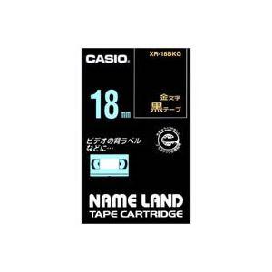【ポイント10倍】(業務用30セット)カシオCASIOラベルテープXR-18BKG黒に金文字18mm【×30セット】