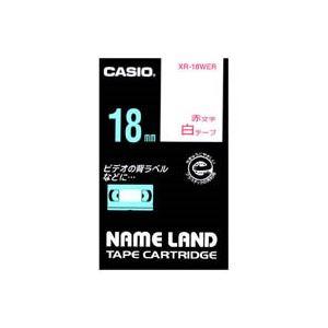 【ポイント10倍】(業務用30セット)カシオCASIOラベルテープXR-18WER白に赤文字18mm【×30セット】