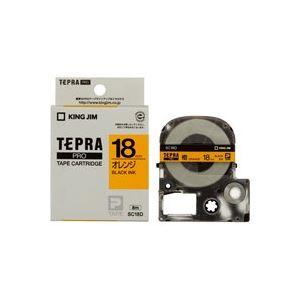 【ポイント10倍】(業務用30セット)キングジムテプラPROテープSC18D橙に黒文字18mm【×30セット】