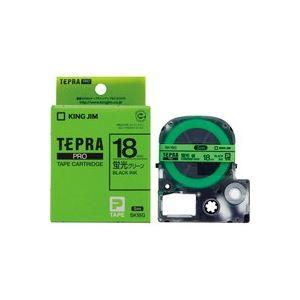 【ポイント10倍】(業務用30セット)キングジムテプラPROテープSK18G蛍光緑に黒文字18mm【×30セット】