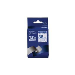 【ポイント10倍】(業務用20セット)ブラザー工業文字テープTZe-263白に青文字36mm【×20セット】