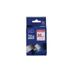 【ポイント10倍】(業務用20セット)ブラザー工業文字テープTZe-262白に赤文字36mm【×20セット】