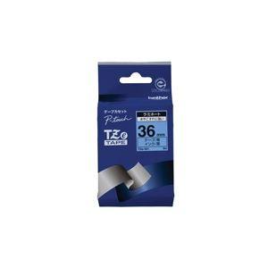 【ポイント10倍】(業務用20セット)ブラザー工業文字テープTZe-561青に黒文字36mm【×20セット】