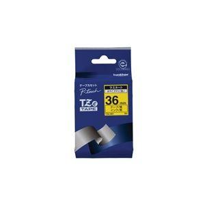 【ポイント10倍】(業務用20セット)ブラザー工業文字テープTZe-661黄に黒文字36mm【×20セット】