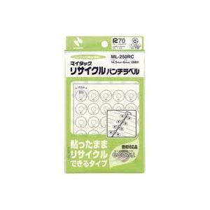 【ポイント10倍】(業務用200セット)ニチバンリサイクルパンチラベルML-250RC【×200セット】