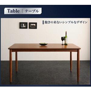 【ポイント10倍】【単品】ダイニングテーブル幅150cmブラウンリビングでもダイニングでも使えるA-JOYエージョイ