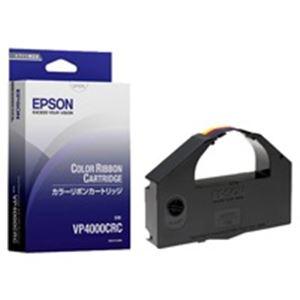 【ポイント10倍】(業務用5セット)EPSON(エプソン)リボンカートリッジVP4000CRC【×5セット】