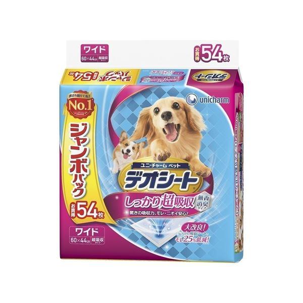 デオシート 超吸収無香消臭ワイド54枚 【ペット用品】