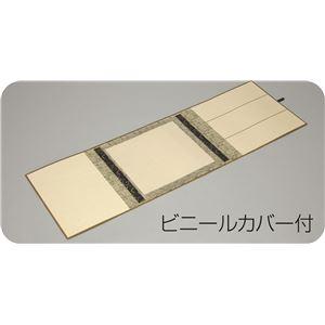 【ポイント10倍】(まとめ)アーテック 大色紙用 掛軸 たとう 【×15セット】