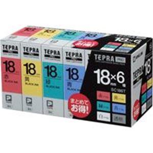 【ポイント10倍】(業務用5セット)キングジムテプラPROテープベーシックパック18mm【×5セット】