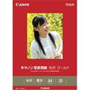 【ポイント10倍】(業務用50セット) キヤノン Canon 写真紙 光沢ゴールド GL-101A420 A4 20枚 1