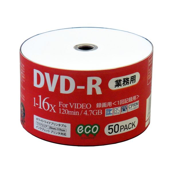 (まとめ)磁気研究所 業務用パック 録画用DVD-R 50枚入り DR12JCP50_BULK