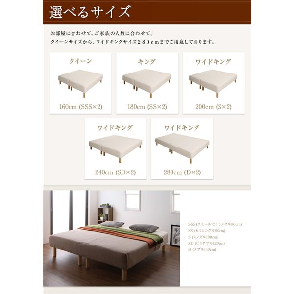 ベッド下 足付きマットレス ローソファとしても大活躍! 収納 脚付マットレス 脚付きマットレス 脚つきマットレス ポケットコイル 日本製 セミダブルベット 国産 ベッド セミダブル
