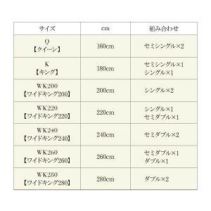 【ポイント10倍】フロアベッドワイドキング260【ALBOL】【ボンネルコイルマットレス:レギュラー付き】フレームカラー:ダークブラウンマットレスカラー:アイボリースーパーワイドキングサイズ!大型モダンフロアベッド【ALBOL】アルボル