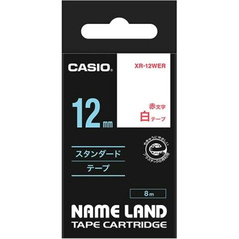 【ポイント10倍】(まとめ) カシオ CASIO ネームランド NAME LAND スタンダードテープ 12mm×8m 白/赤文字 XR-12WER 1個 【×5セット】