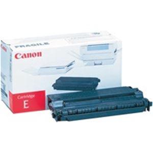 【ポイント10倍】(業務用2セット)Canon(キャノン)コピー用トナーカートリッジE【×2セット】