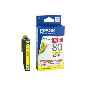 【ポイント10倍】(業務用70セット)エプソンEPSONインクカートリッジICY80イエロー【×70セット】