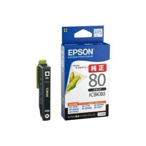 【ポイント10倍】(業務用70セット)エプソンEPSONインクカートリッジICBK80ブラック【×70セット】