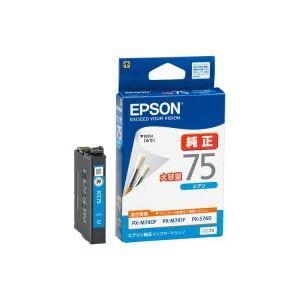 【ポイント10倍】(業務用30セット)エプソンEPSONインクカートリッジICC75シアン【×30セット】