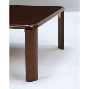 【ポイント10倍】折りたたみテーブル/ローテーブル【長方形/幅90cm】ダークブラウン木製木目調VT-7922-960DBR【】