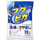 【ポイント10倍】(まとめ) ソフト99 フクピカ 洗車&ツ...