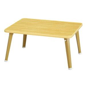 【ポイント10倍】【5個セット】ハウステーブル(60)(ナチュラル)幅60cm×奥行45cm折りたたみローテーブル/折れ脚/木目/軽量/コンパクト/業務用/完成品/NK-60