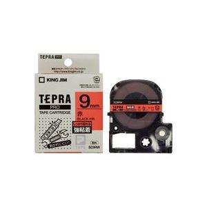 【ポイント10倍】(業務用50セット)キングジムテプラPROテープ強粘着SC9RW赤に黒文字9mm【×50セット】
