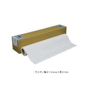 【ポイント10倍】桜井インクジェットスーパー合成紙糊付914mm×30mSYPM914T