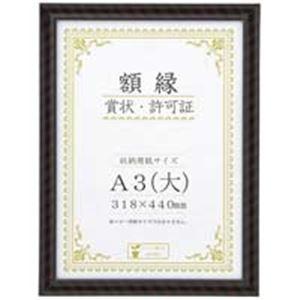 【ポイント10倍】(業務用2セット)大仙金ラック-RA3大箱入J335C340010枚【×2セット】