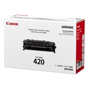 【ポイント10倍】(業務用2セット)Canon(キャノン)トナーカトリッジCRG-420【×2セット】