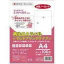 【ポイント10倍】(業務用10セット) ジョインテックス 再生OAラベルノーカット 冊100枚 A223J