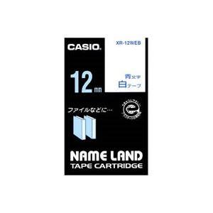 【ポイント10倍】(業務用50セット)カシオCASIOラベルテープXR-12WEB白に青文字12mm【×50セット】