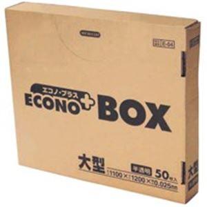 【ポイント10倍】(業務用20セット) 日本サニパック エコノプラスBOX E-04 半透明 150L 50枚:サイバーベイ
