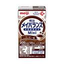 【ポイント10倍】明治 メイバランスMini コーヒー味125ml 1ケース(24本)
