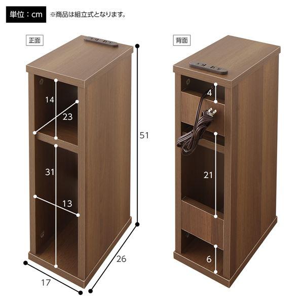 【ポイント10倍】ナイトテーブル コンセント付き 木製 省スペース スリム コンパクト サイドテーブル シンプル モダン ホワイト