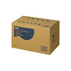 【ポイント10倍】TANOSEE ペーパーナプキン 6つ折ウエーブ 5000枚入/箱 【×10セット】