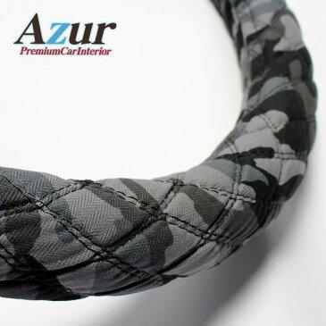 【ポイント10倍】Azur ハンドルカバー パレット ステアリングカバー 迷彩ブラック S(外径約36-37cm) XS60A24A-S
