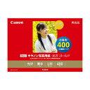 【ポイント10倍】(まとめ) キヤノン Canon 写真用紙・光沢 ゴールド 印画紙タイプ GL-101L400 L判 2310B003 1箱(400枚) 【×5セット】