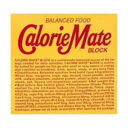 【ポイント10倍】(まとめ)大塚製薬 カロリーメイトブロック チョコレート味 『1セット(10箱/1箱4本入り/1本20g)』【×2セット】