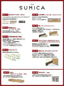【ポイント10倍】ベッドフレーム畳ベッド【スミカ】(シングル・ナチュラル・フラットタイプ)グランツGLANZ【】