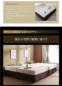 【ポイント10倍】ベッドセミシングル【超体圧分散日本製ポケットコイルマットレス】ホテル仕様デザインダブルクッションベッド【】