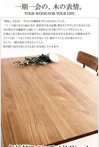 【ポイント10倍】【単品】ダイニングテーブル幅150cm天然木オーク無垢材ダイニング【KOEN】コーエン