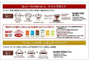 【ポイント10倍】タイガー魔法瓶コーヒーメーカーACV-A100ホワイト(W)