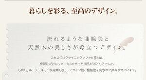 【ポイント10倍】ソファー3人掛け【Luce】グレーハイバックリクライニング木肘ソファ【Luce】ルーチェ