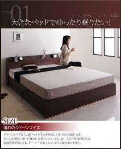 【ポイント10倍】収納ベッドクイーン【Else】【フレームのみ】ダークブラウンコンセント付き収納ベッド【Else】エルゼ