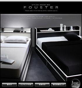 【ポイント10倍】収納ベッドダブル【Fouster】【フレームのみ】白×ブラックエッジモノトーン・バイカラー_棚・コンセント付き収納ベッド【Fouster】フースター