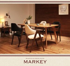 【ポイント10倍】ダイニングセット5点セットB【MARKEY】ホワイト北欧デザインダイニング【MARKEY】マーキー【】