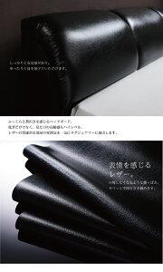 【ポイント10倍】ベッドクイーン【KleinWal】【ポケットコイルマットレス:ハード付き】ブラックモダンデザインベッド【KleinWal】クラインヴァール